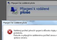 Ошибка в лицензионном протоколе