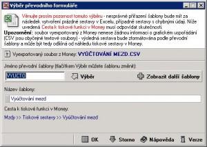 monexcel автовыбор файла