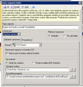 Форма редактирования полей записи процедуры экспорта
