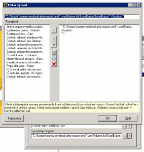 Форма выбора полей передаваемых в вызываемый процесс и для формирования имени выходного файла